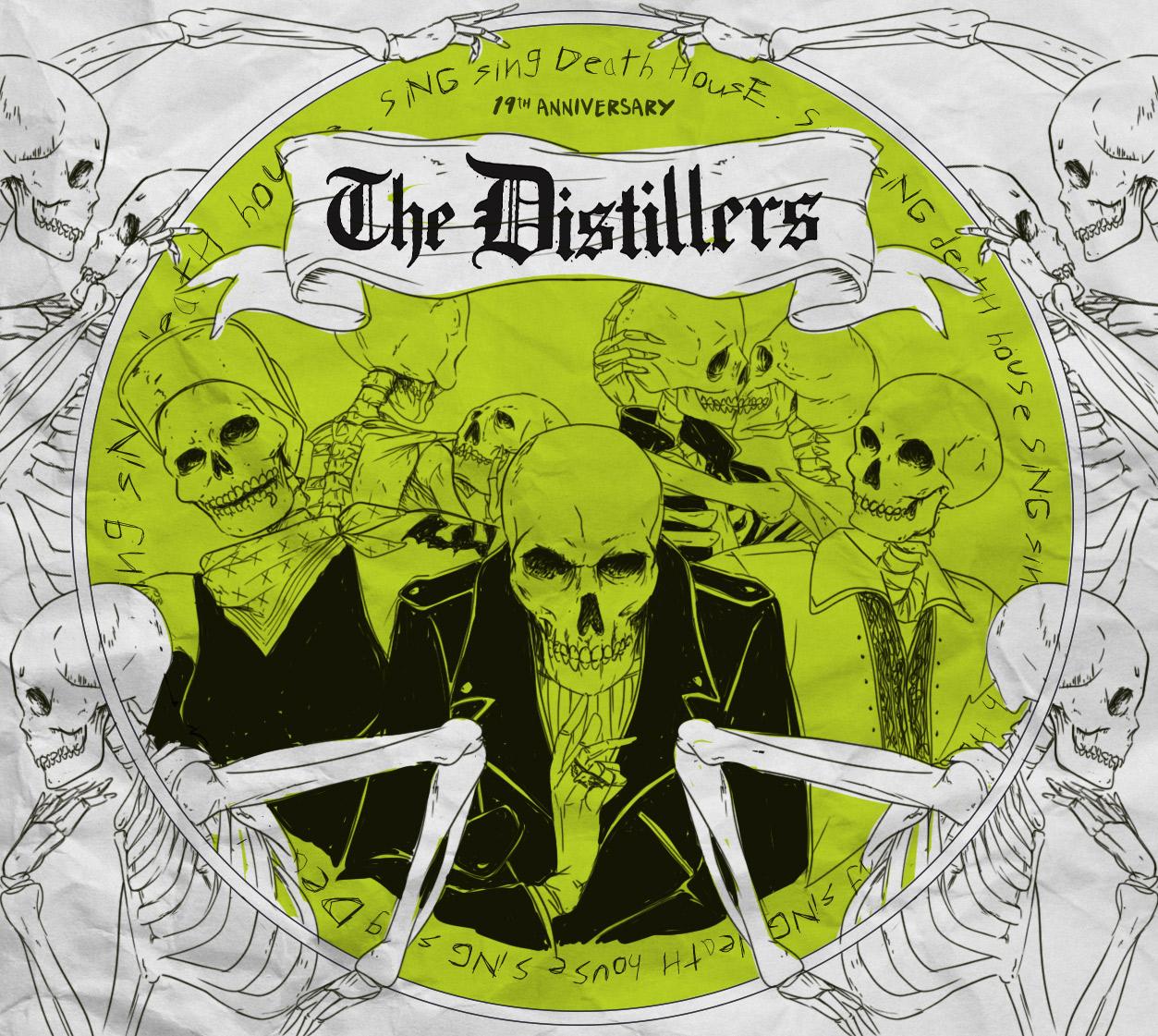 Winner Announced: #DTIYS SSDH Album Cover Challenge